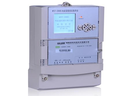 WFET-2000S Wall Mount Power Data Logger